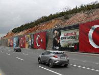 Биллборды сизображением Эрдогана, турецких флагов инадписью «Братство незнает границ»