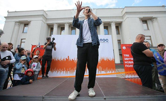 Акция в Киеве против деятельности Верховной рады