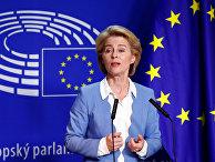 Урсула фон дер Ляйен в Европарламенте, Брюссель