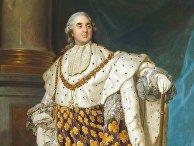 Людовик XVI, король Франции из династии Бурбонов