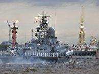 """Малый ракетный корабль проекта 1234 """"Пассат"""" на Главном военно-морском параде по случаю Дня Военно-морского флота"""
