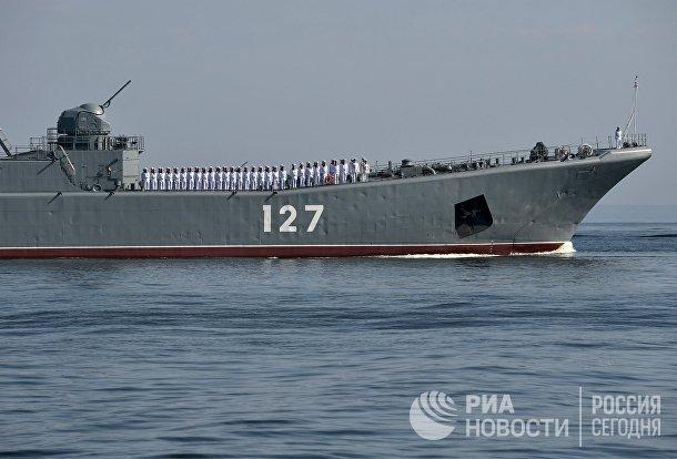 Большой десантный корабль «Минск»