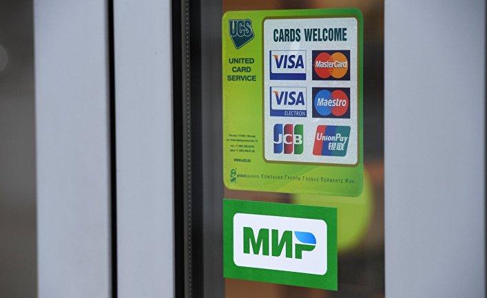 Банк, принимающий платежные карты «Мир»