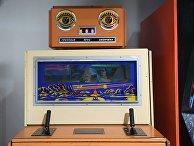 Музей советских игровых автоматов в Москве