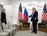 """Президент РФ Владимир Путин и президент США Дональд Трамп на саммите """"Группы двадцати"""""""