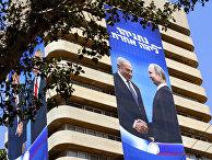 Изображение премьер-министра Израиля Биньямина Нетаньяху, пожимающего руку президенту России Владимиру Путину в Тель-Авиве, Израиль