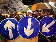 Участники акции протеста в Гонконге
