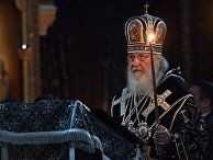 Патриарх Кирилл совершил чин погребения Плащаницы в Храме Христа Спасителя