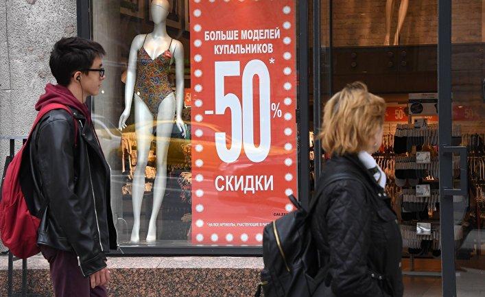 Холодная погода в Москве
