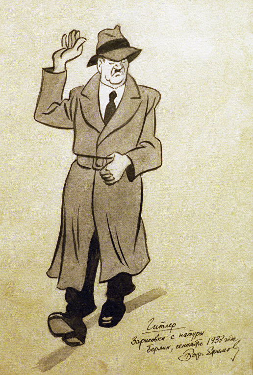 Карикатура «Гитлер»