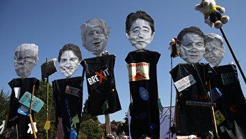 Участники акции протеста в Андае