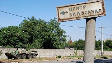 Военная техника в городе Иловайске Донецкой области