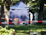 23 августа 2019. Полицейские осматривают место убийства грузина в Берлине