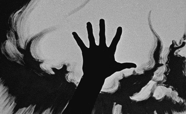 Плакат «Нет!». Аслян Альберт Артемович— художник, график,член Союза художников СССР.