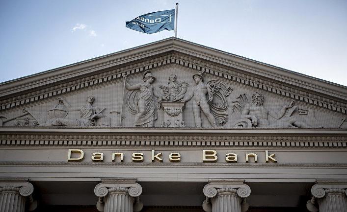 Здание Danske Bank в Копенгагене