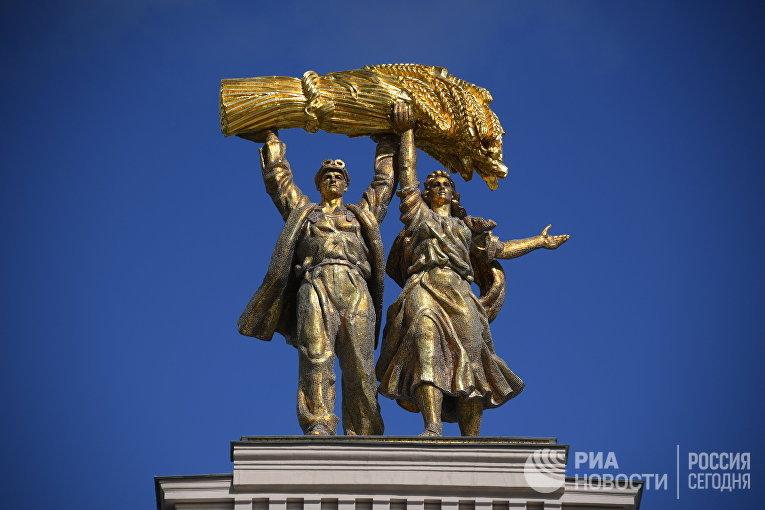 К 80-летию ВДНХ