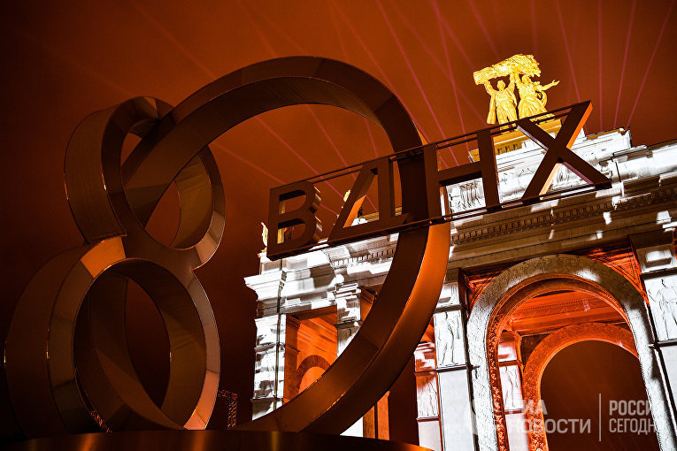 Проекция на арке Главного входа в честь 80-летия ВДНХ