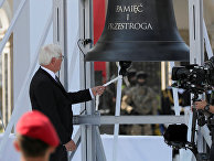Президент Германии Франк-Вальтер Штайнмайер во время памятной церемонии в Варшаве, Польша