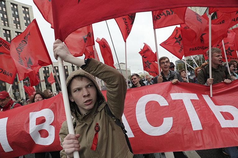 """Участники акции КПРФ """"За честные и чистые выборы! За власть закона и социальные права граждан!"""""""