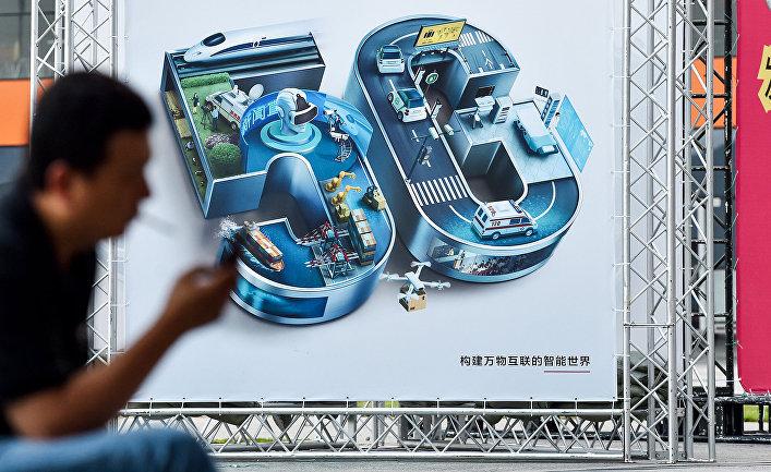 Логотип 5G в Шанхае, Китай