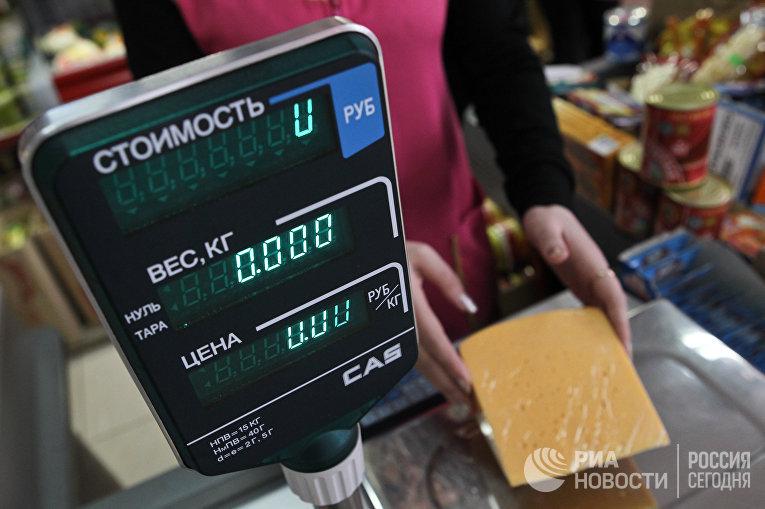 Продажа сыра в Томске