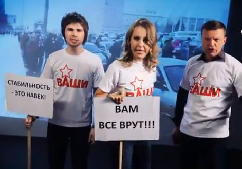 Парфенов, Собчак и Обломов записали песню для Путина