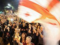 Сторонники грузинской оппозиции принимают участие в антиправительственном митинге в Тбилиси