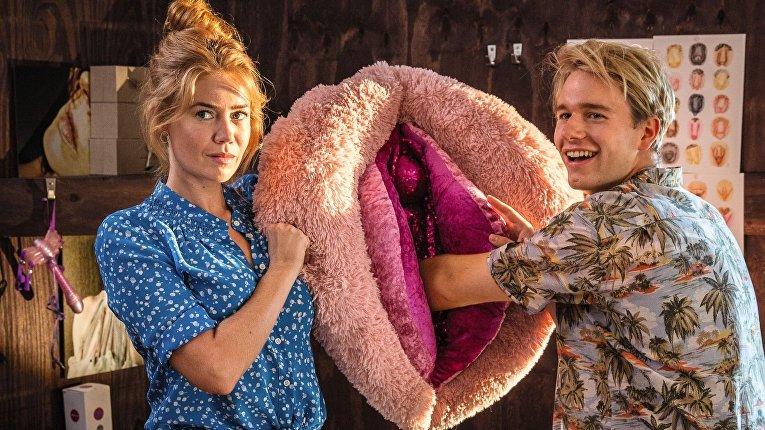 Кадр из фильма Get Lucky