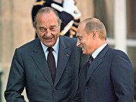 Президент РФ Владимир Путин и Жак Ширак