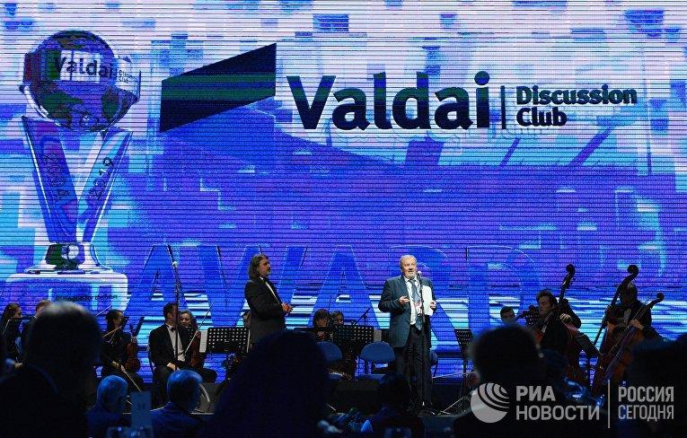 """XVI Ежегодное заседание Международного дискуссионного клуба """"Валдай"""""""