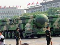 Межконтинентальная баллистическая ракета DF-41 на военном параде