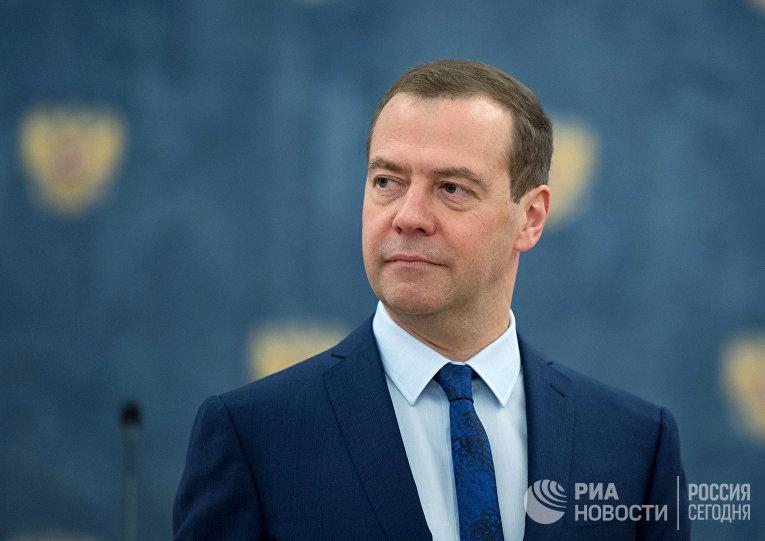 Премьер-министр РФ Дмитрий Медведев вручил государственные и правительственные награды