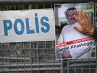 Участник акции протеста с портретом саудовского журналиста Джамаля Хашогги