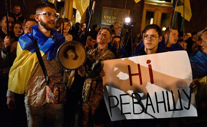 Акция националистов в Киеве