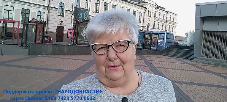 При ком на Украине жить хорошо?