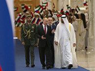 Президент РФ Владимир Путин и наследный принц Абу-Даби