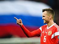 Игрок сборной России Денис Черышев
