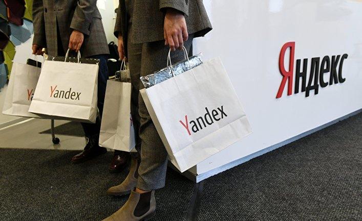 """Презентация новых продуктов компании """"Яндекс"""""""