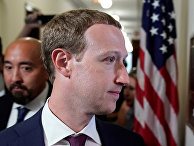 Директор Facebook Марк Цукерберг