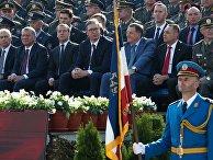 Визит премьер-министра РФ Д. Медведева в Сербию