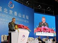 Министр обороны РФ С. Шойгу выступил на пленарном заседании Сяншаньского форума