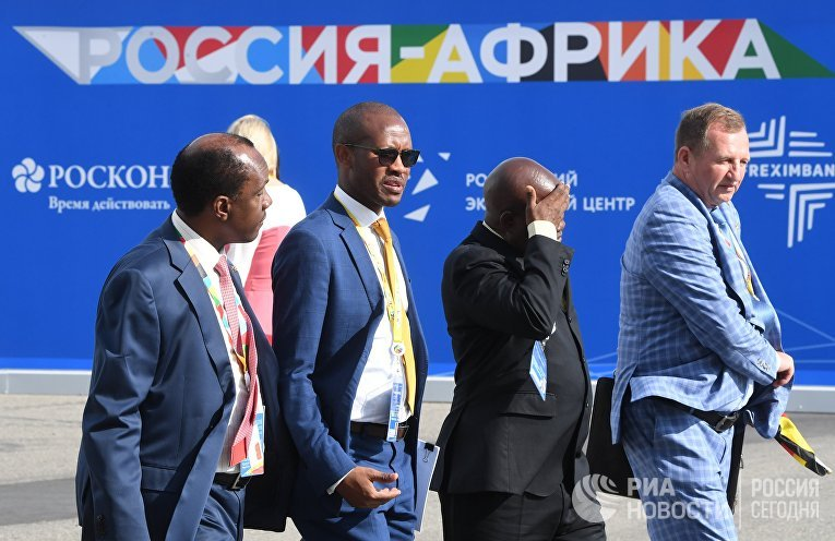 """Экономический форум """"Россия - Африка"""". День первый"""