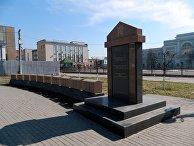 Памятник чехословацким легионерам (Челябинск)