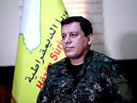 Главнокомандующий Сирийскими демократическими силами Мазлум Абди