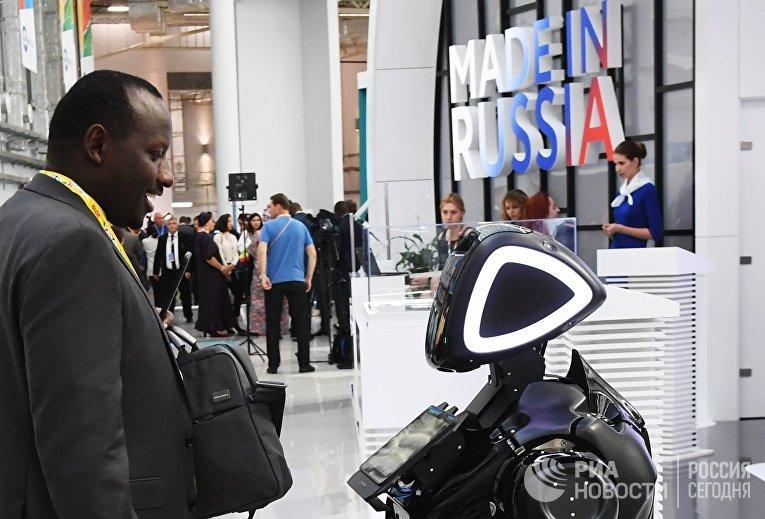 """Экономический форум """"Россия – Африка"""". День второй"""