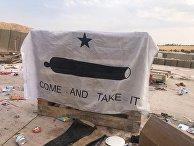 Покинутая американцами военная база в Сирии