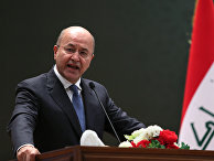 Президент Ирака Бархам Салих