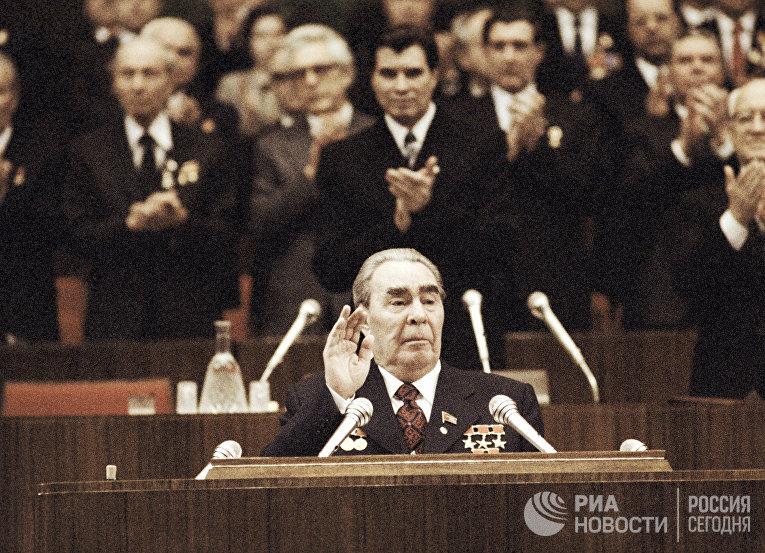 Выступление Брежнева на XVII съезде профсоюзов СССР