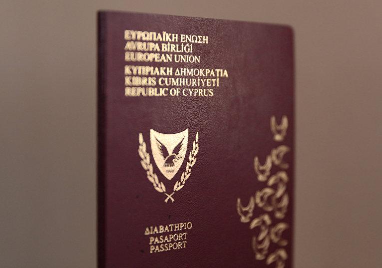 Кипрский паспорт