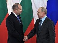 Президент РФ В. Путин и президент Болгарии Румен Радев на ПМЭФ